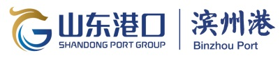 Binzhou Port Group, Co., Ltd